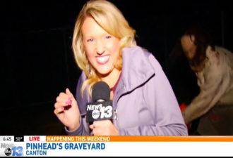 2016 WLOS News 13 Reporter Lauren Brigman visits Pinhead's